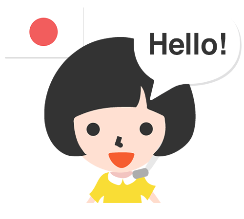 Japanese Customer Service in English