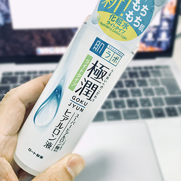ROHTO Hadalabo Gokujun Hyaluronic Acid Lotion Light 170ml