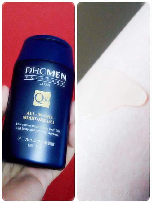 DHC Men All in One Moisture Gel